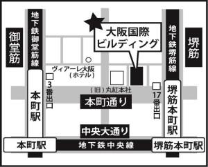 新住所地図