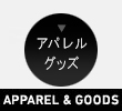 APPAREL & GOODS